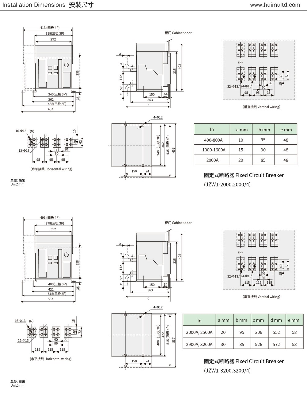 JZW1 Series Appearance and mounting dimensions 1