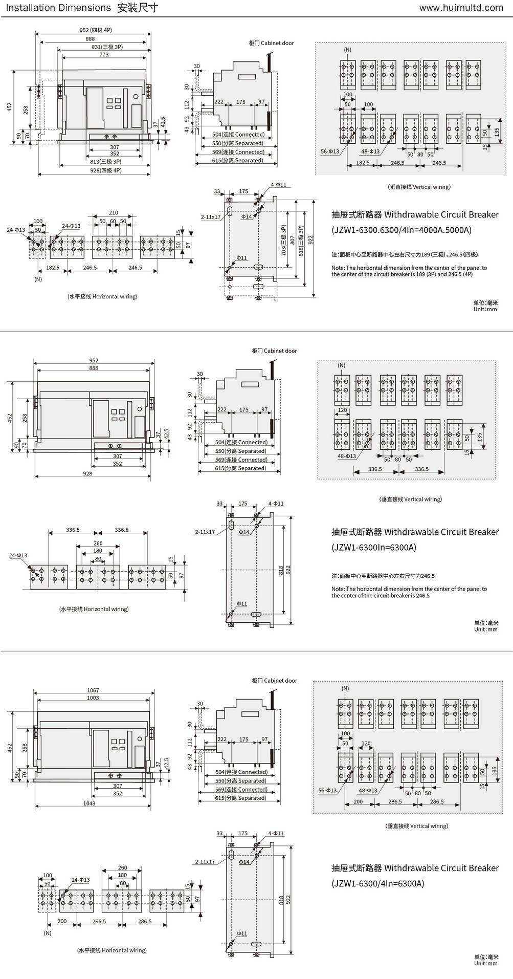 JZW1 Series Appearance and mounting dimensions 4