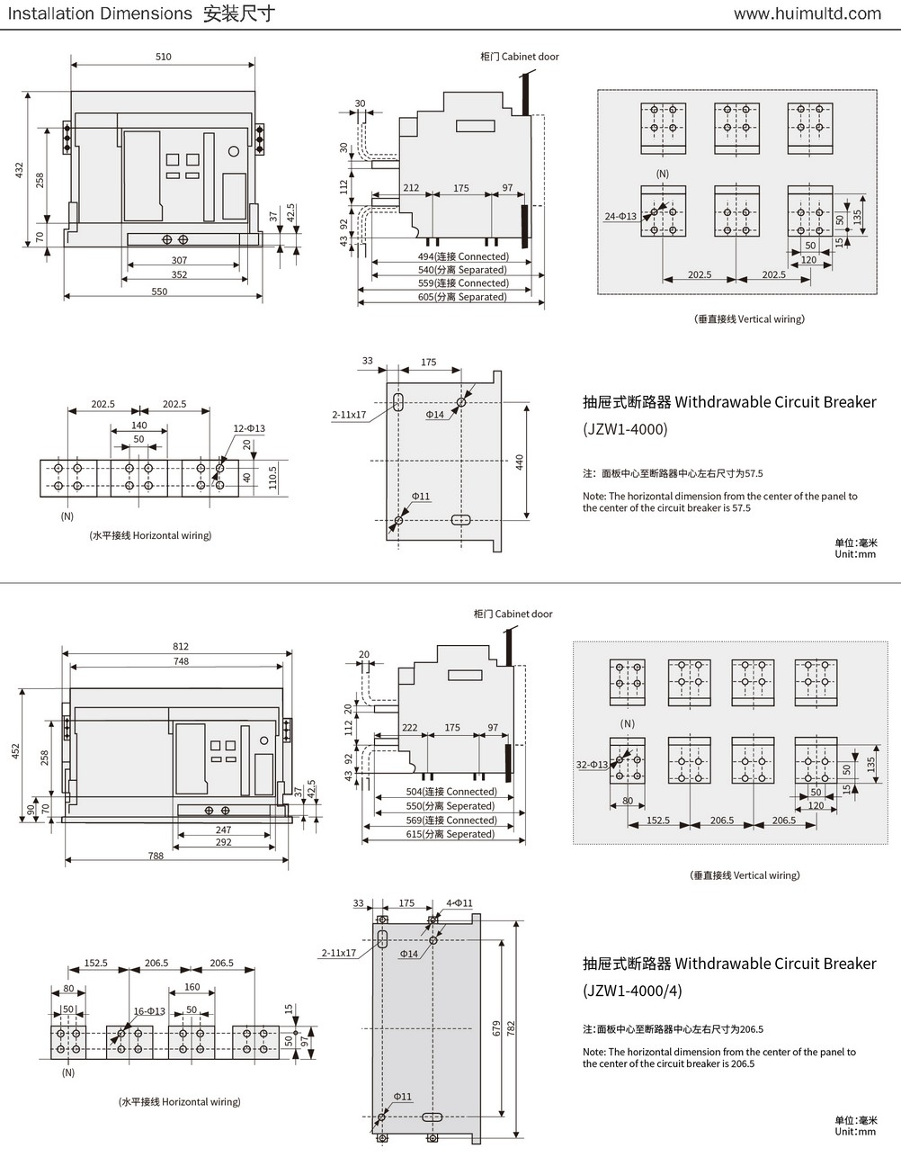 JZW1 Series Appearance and mounting dimensions 3