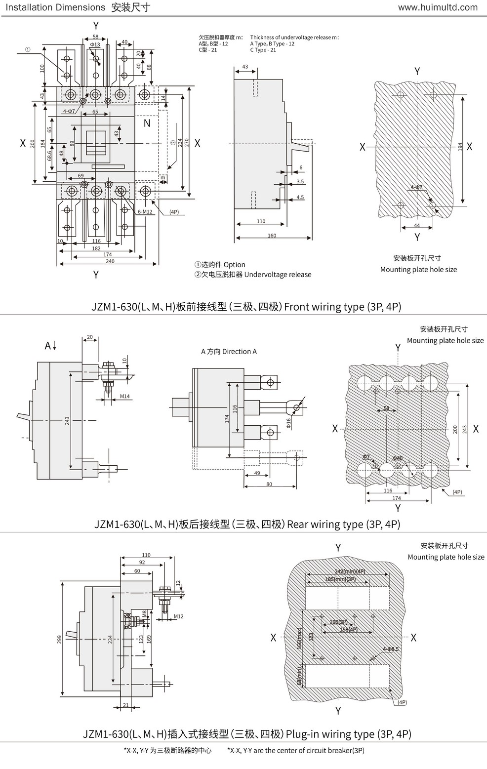 JZM1 Series Appearance and mounting dimensions 4