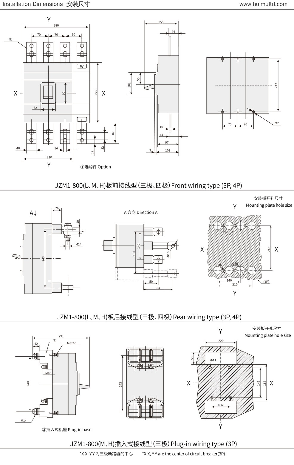 JZM1 Series Appearance and mounting dimensions 5
