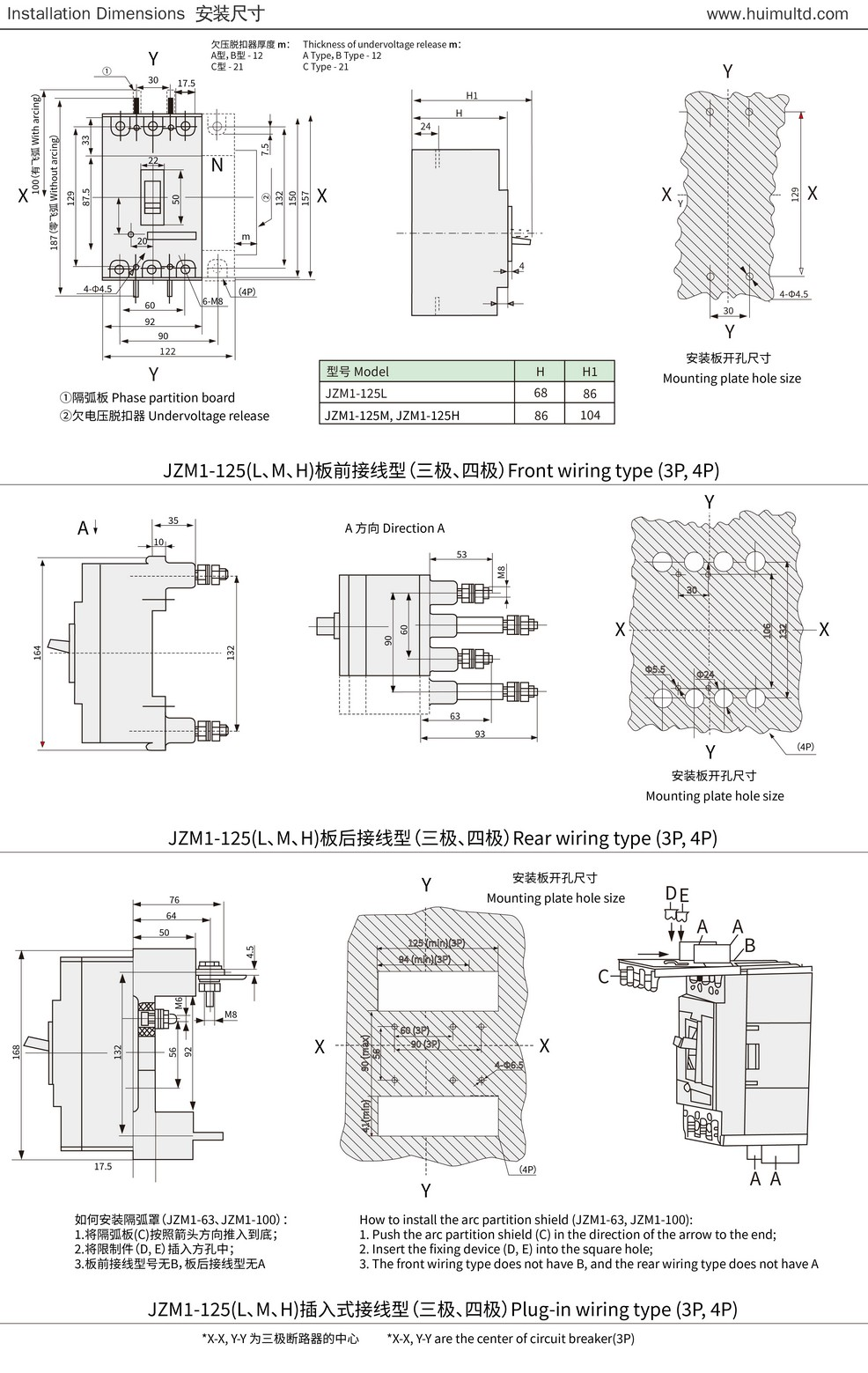 JZM1 Series Appearance and mounting dimensions 1