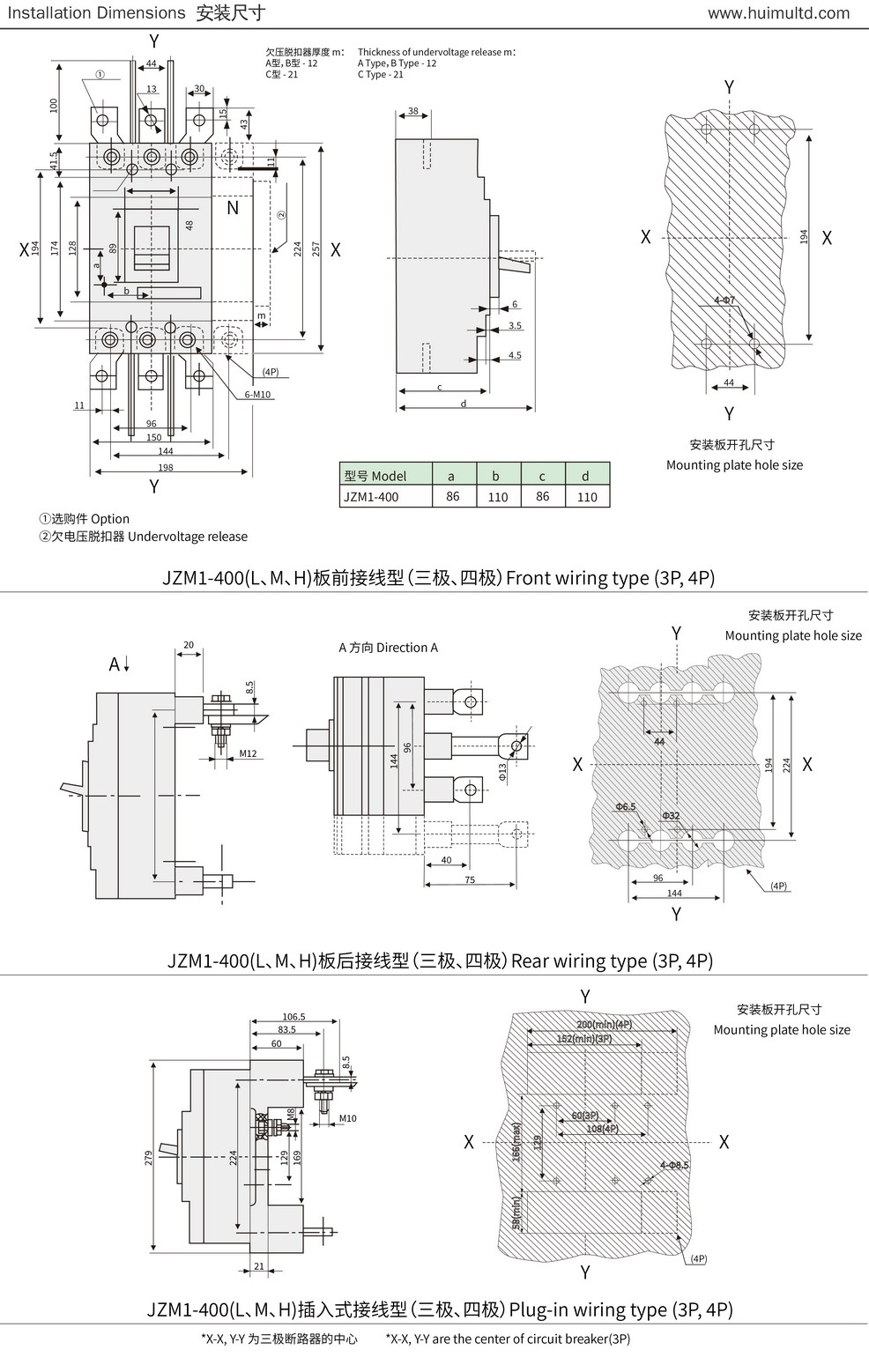 JZM1 Series Appearance and mounting dimensions 3