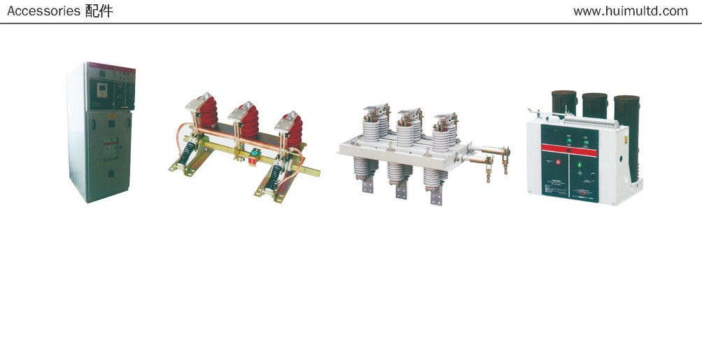 XGN15-12 Series Structural features